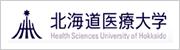 北海道医療大学ホームページへ