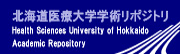北海道医療大学学術リポジトリ
