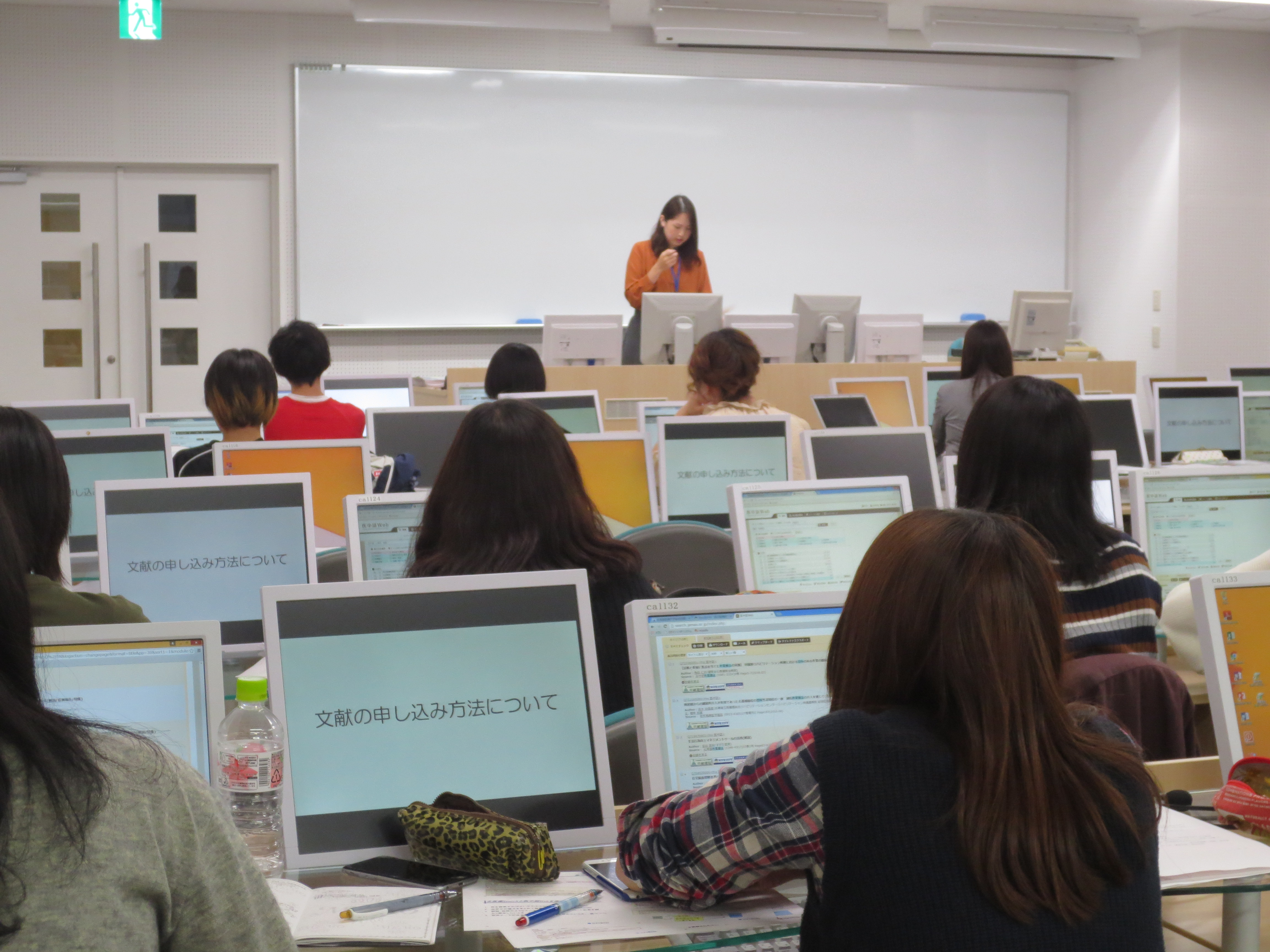 【開催報告】卒業研究のための情報検索講習会